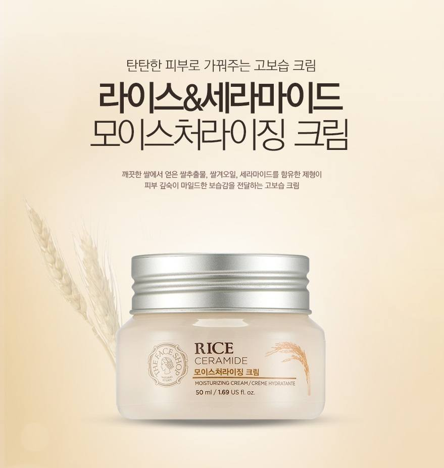 kem duong gao The Face shop