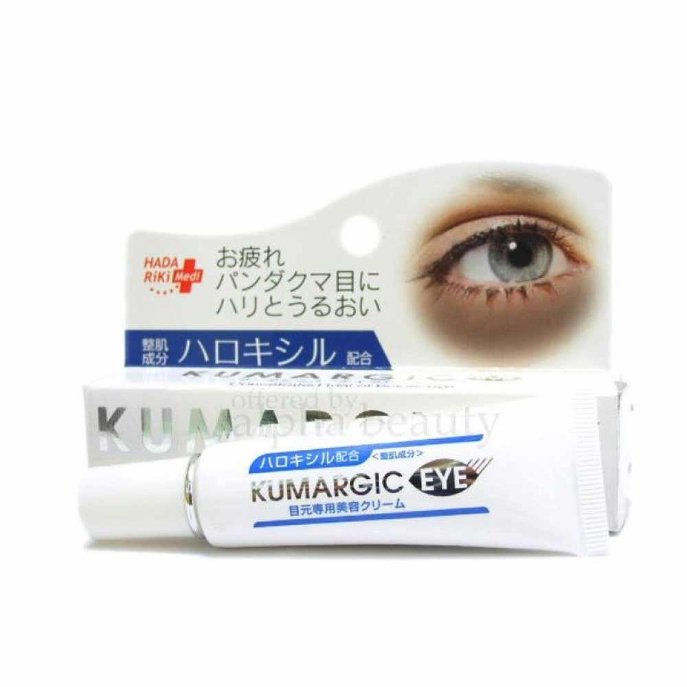 kem duong mat Kumargic eye